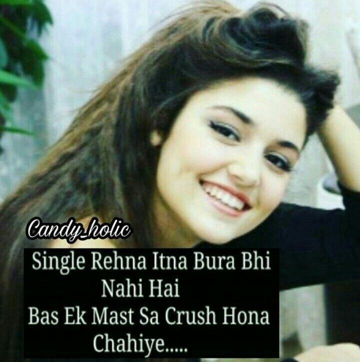 single rehna quotes
