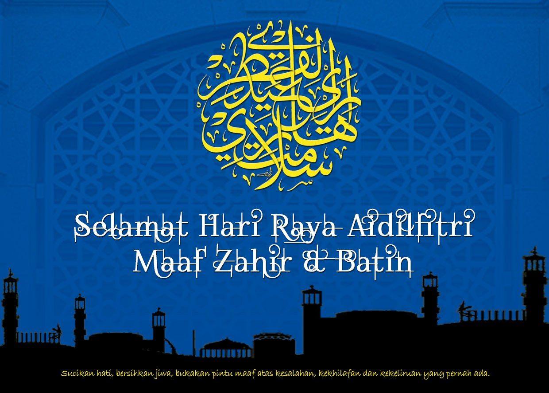 5 Design Kad Hari Raya Tahun 2014 With Images Eid Mubarak Card