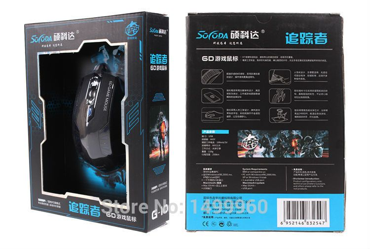 Shuoke G10 Wired Mouse four gears variable speed 3200DPI mouse For Desktop Laptop - http://www.pcbuild.guru/products/shuoke-g10-wired-mouse-four-gears-variable-speed-3200dpi-mouse-for-desktop-laptop/