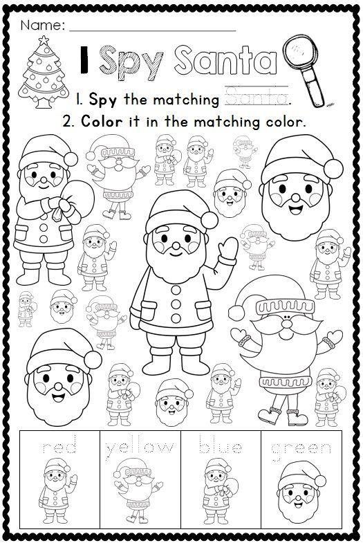 Christmas Coloring Pages I Spy Christmas Coloring Pages Christmas Cards Drawing Christmas Colors