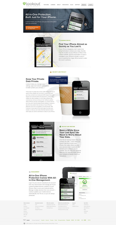Lookout Mobile App Landing Page Web Design Landing