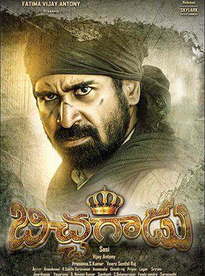 Bichagadu Telugu Movie Online Vijay Antony And Satna Titus