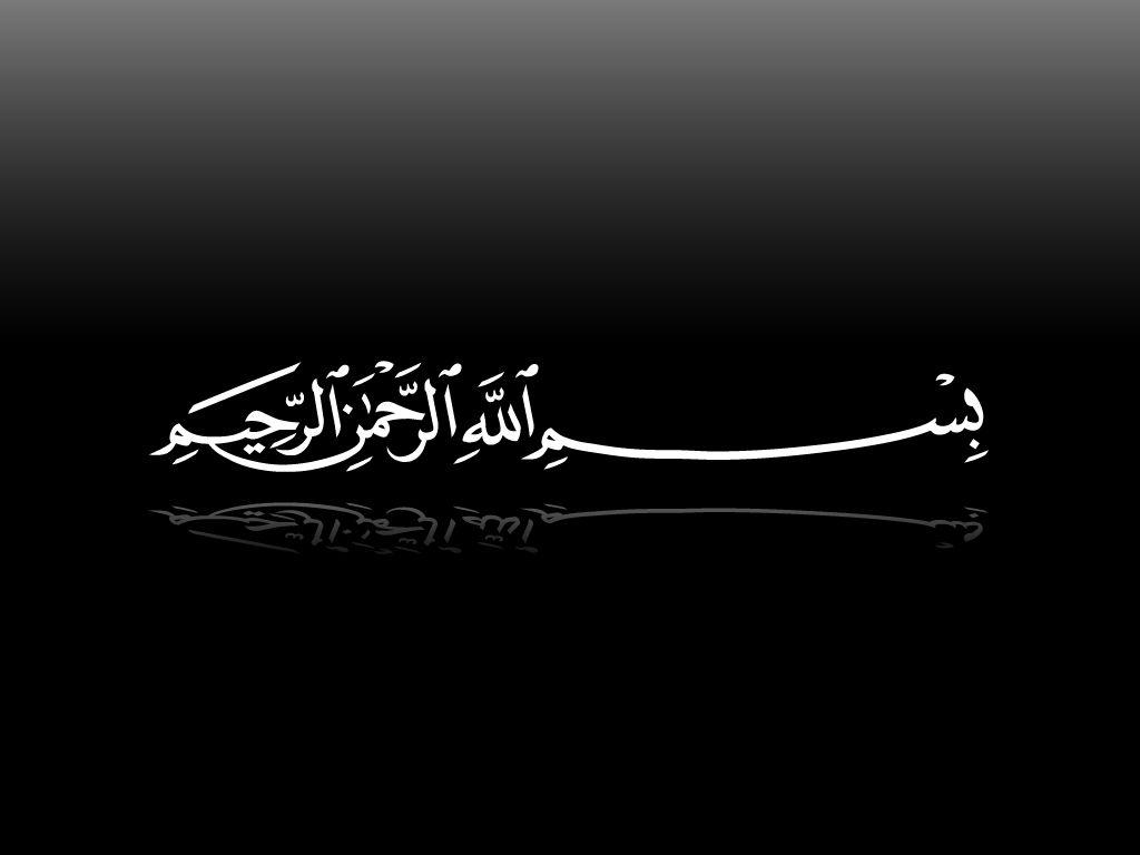 Say Bismillah Al Rahman Al Rahim Kata Kata Indah Tulisan Templat Power Point