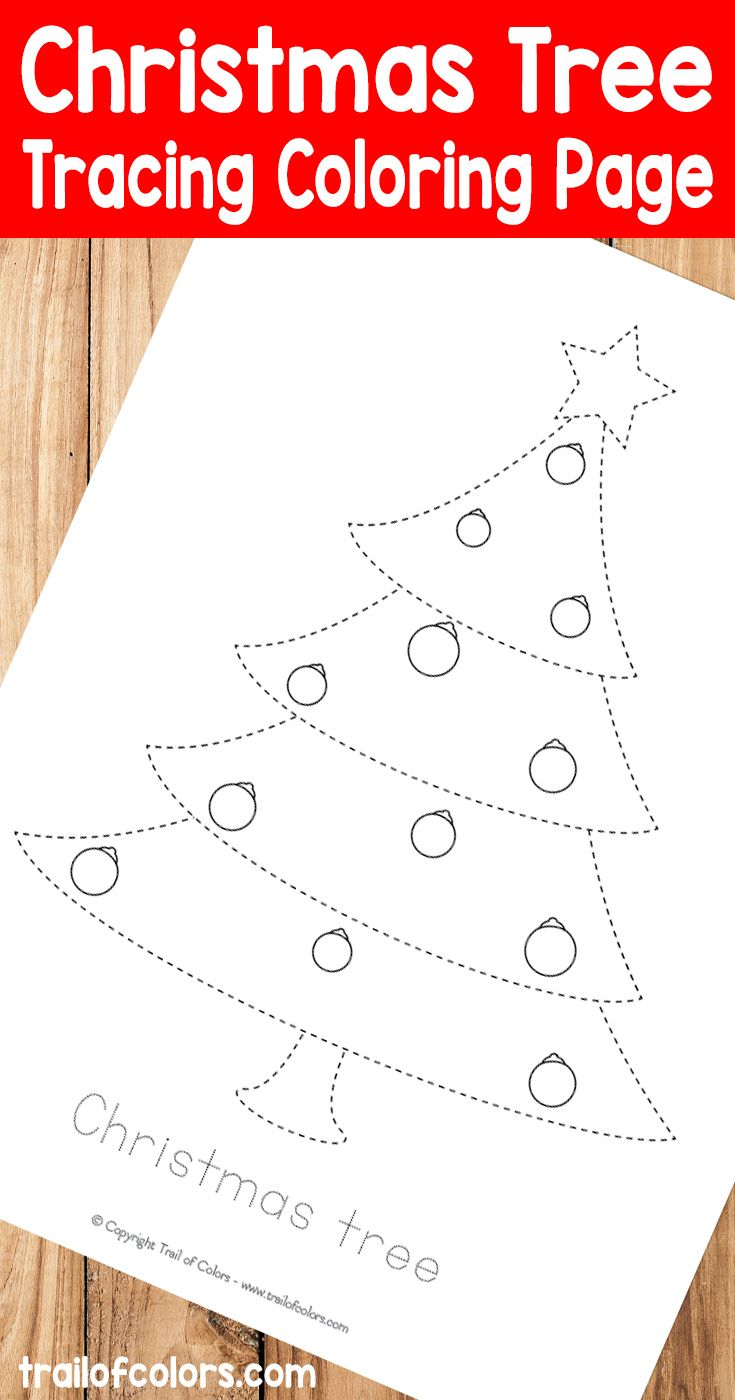 christmas tree tracing coloring page for kids | kids learning