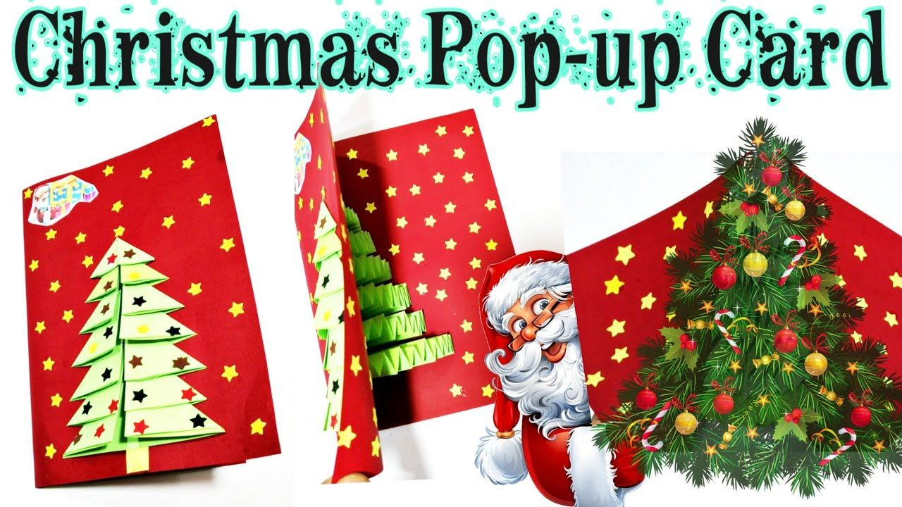 A Beautiful Christmas 3d Pop Up Card Crafts Christmas Pops