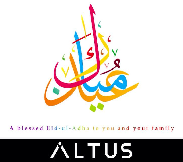 Eid Mubarak! Altus is closed today for the Eid al-Adha holiday. We will return to normal opening hours on Friday. #Eid #EidMubarak