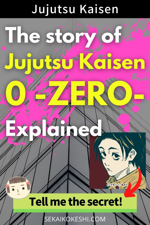 Jujutsu Kaisen Anime Voice Over Wiki Fandom