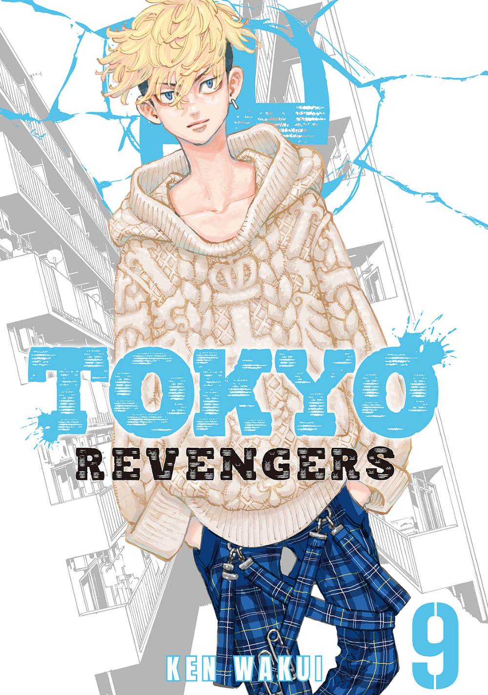 Toukyou Revengers Chapter 71 Page 1 In 2021 Manga Covers Tokyo Gothic Anime