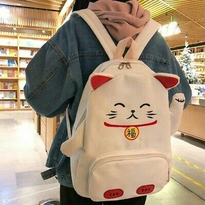 Kawaii Clothing Backpack Cat Manneki Neko Pig Bag Japanese Harajuku Animal Ears