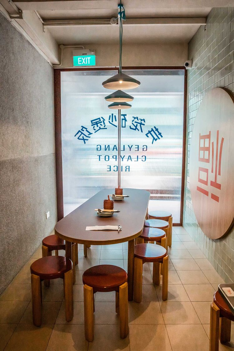 Geylang Claypot Singapore's New Look ในปี 2020