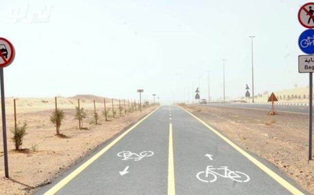 إنجاز 50 من مضمار دبي للدراجات الهوائية Country Roads Road Country