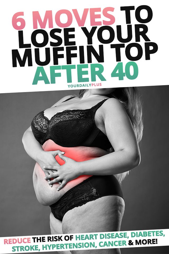 Photo of 6 Moves To Lose That Muffin Top After 40