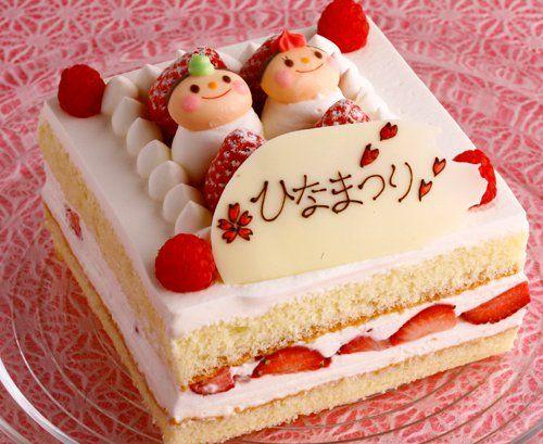 Hinamatsuri Cake Hinamatsuri Japan Kids Avec Images Bon Gateau Patisserie Gateau Gateau Japonais