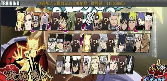31 Naruto games ideas   naruto games, naruto, android game apps