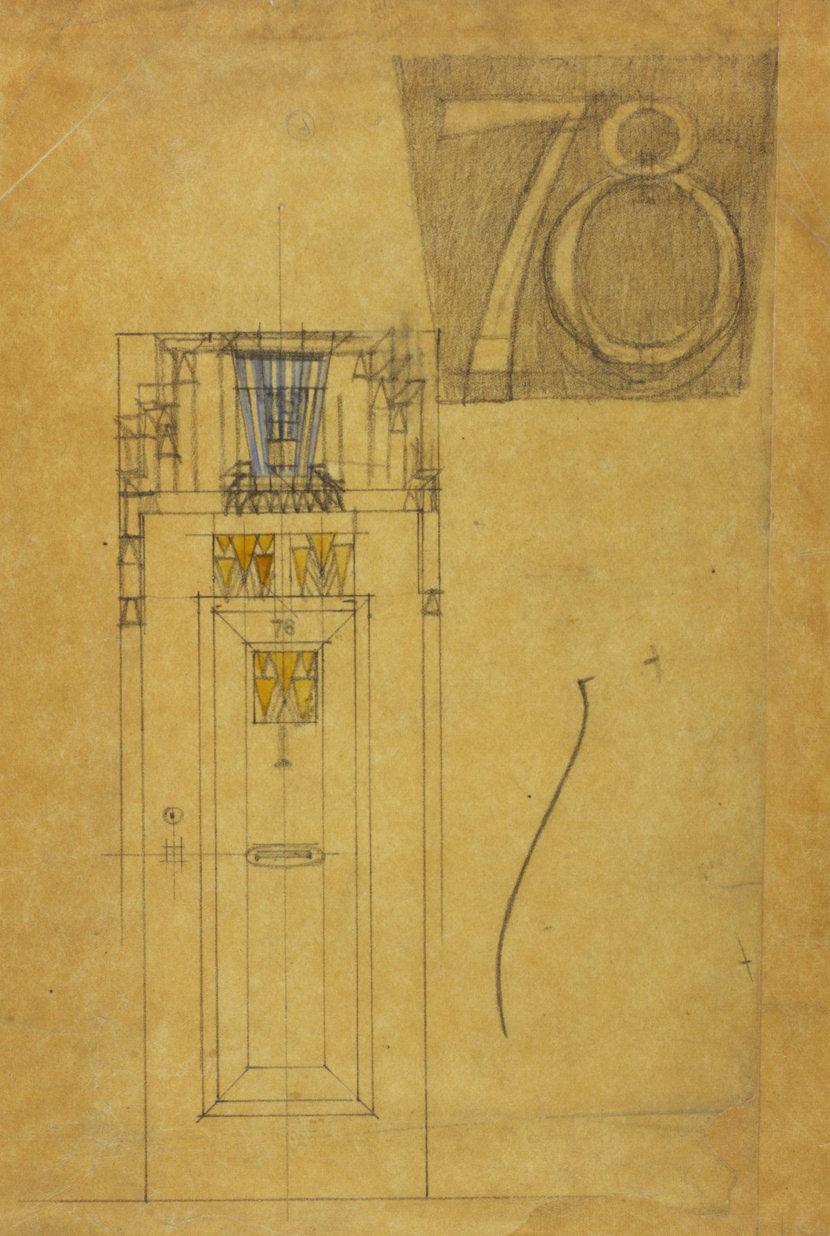 78 Derngate, Northampton: Design For The Entrance Door C.1916 (architectural  Design