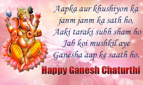 Happy Ganesh Chaturthi images / wallpapers and whatsapp dp, ganesh ...