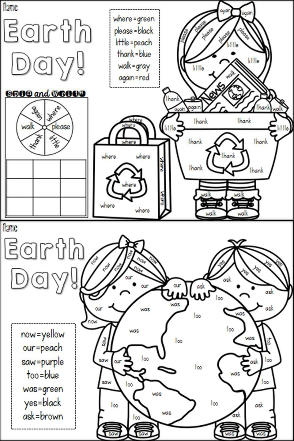 april color by sight word tpt language arts lessons sight words words earth day. Black Bedroom Furniture Sets. Home Design Ideas