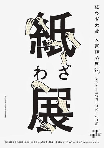 Mon的相册-chinese typography Ⅲ #chinesetypography Mon的相册-chinese typography Ⅲ #chinesetypography