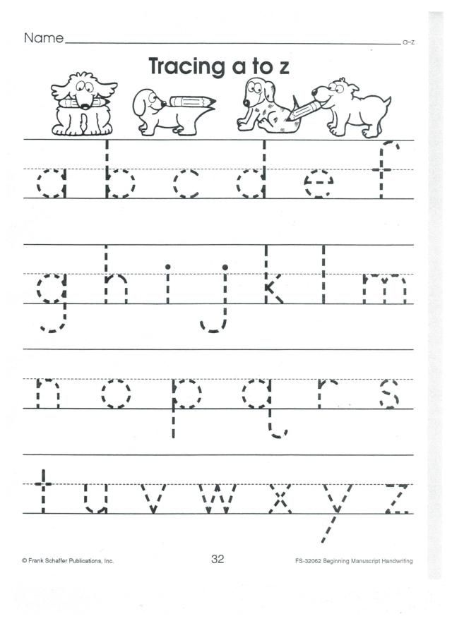 English Print Abc A To Z Lower Case 001 School