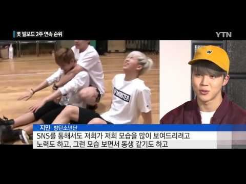 [ENG] 161026 BTS @ YTN Yes! Top News - YouTube - Ma boys are taking over the world so great to hear they are in the Billboard chart