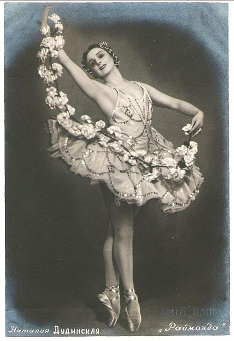 <<Natalia Dudinskaya as Raymonda in the 40s.# Natalia Dudinskaya (Born: 21 August 1912, Kharkov, Russian Empire (Ukraine) - Died: 29 January 2003 (90 years), Saint-Petersburg) — Soviet Ballet Dancer, Prima Ballerina of the Theatre of Opera and Ballet named with M.Kirov (Mariinsky theatre), teacher. Honored Artist of the RSFSR (1939). People's Artist of the USSR (1957). Winner of four Stalin prizes of the second degree (1941, 1947, 1949, 1951)>>