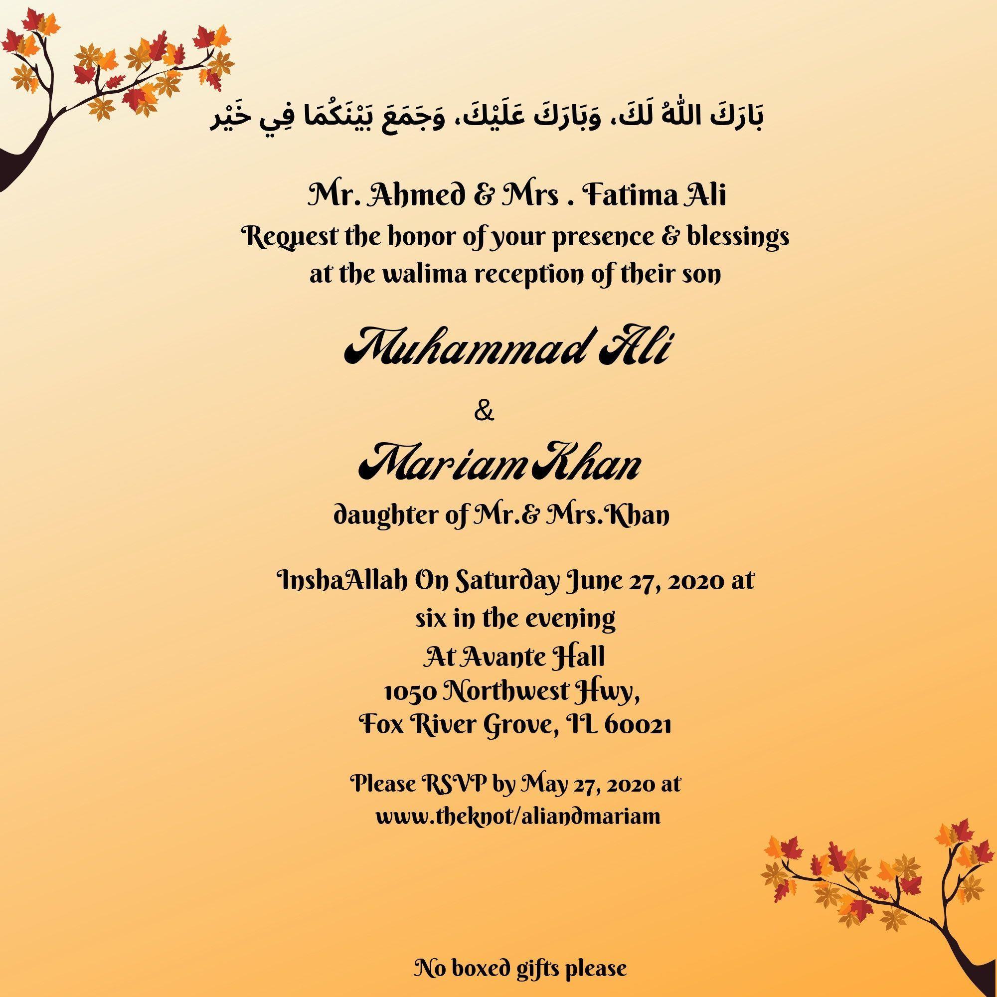 Islamic Wedding Invitation Templates Wedding Invitation Templates Islamic Wedding Wedding Invitations