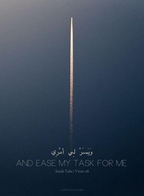 ويسر لي أمري Kekuatan Doa Rohani Qur An