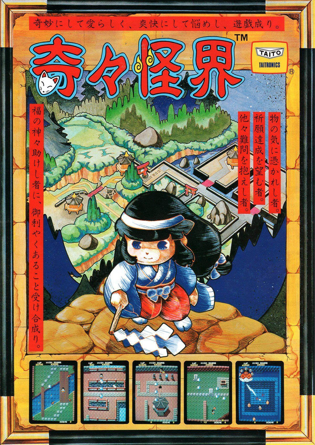 Retromags on Retro gaming art, Retro gaming, Retro arcade