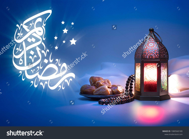 Low Light Photo Of Lantern Dates Fruit And Rosary Beads With Arabic Calligraphy Ramadan Mubarak For Greeting Cardsdates Photo Stock Illustration Low Lights