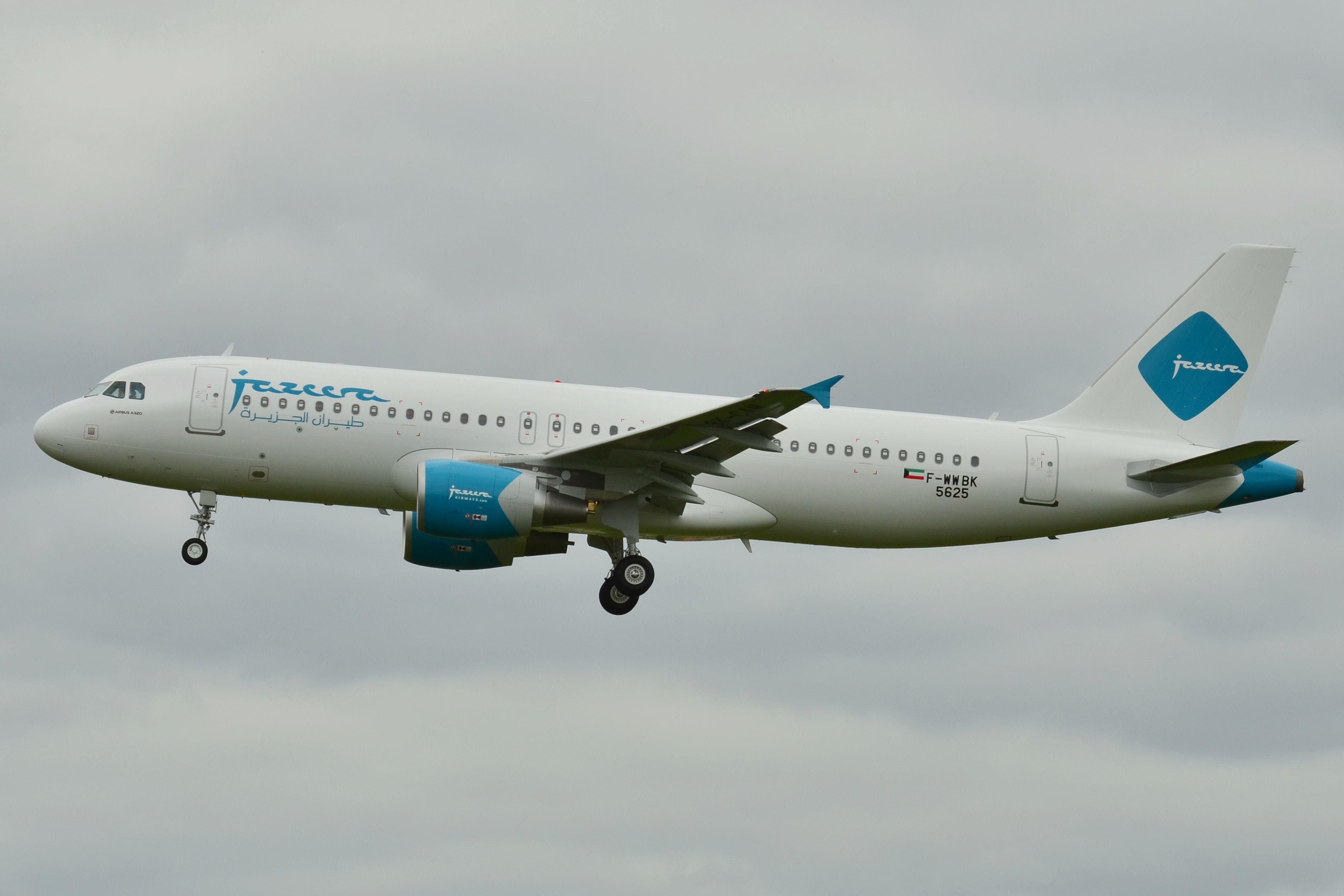 طيران الجزيرة تقدم درجة سياحية مميزة بوزن أمتعة 40 كج إلى لندن Online Tickets Kuwait Books Online