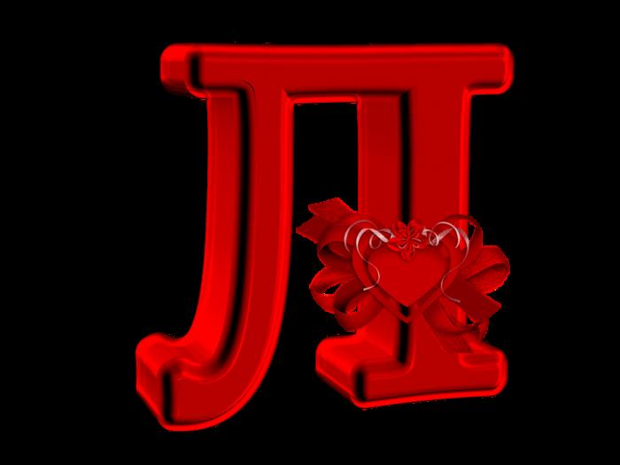 картинки буквы д для любимой удобства работы