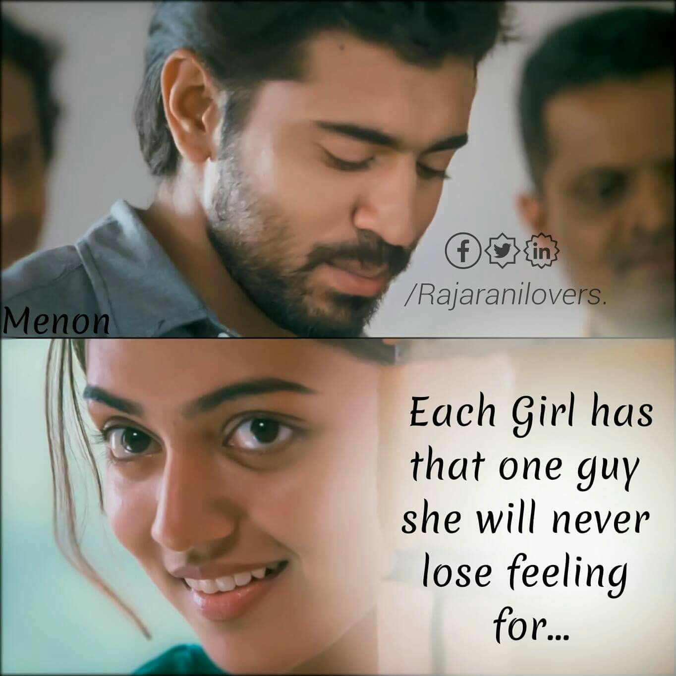 Couples Photo Malayalam Quotes: Pin By Indirani Shanmugam On My Favorite Movies Quotes