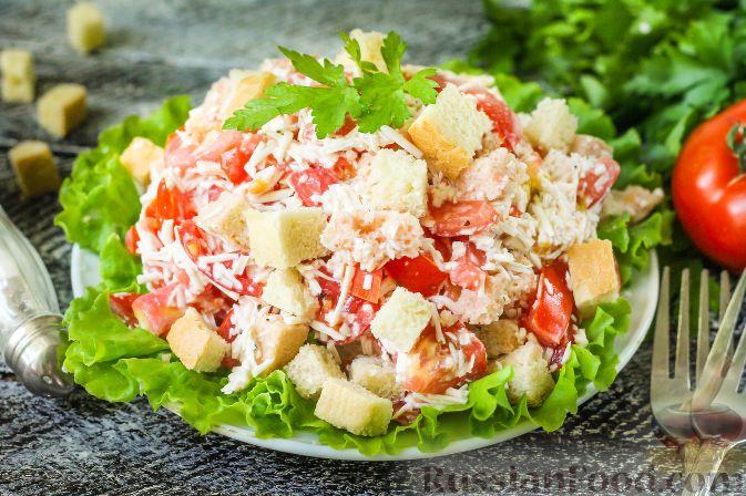 """Рецепт Салат """"Минутка"""" из помидоров, сыра и сухариков ..."""
