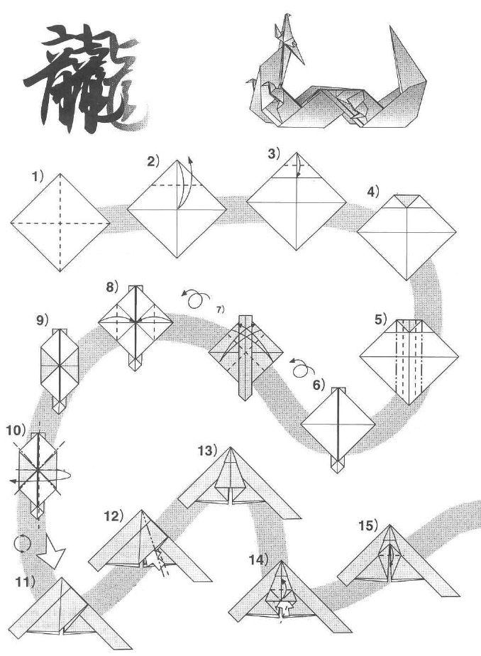 tuto origami dragon chinois
