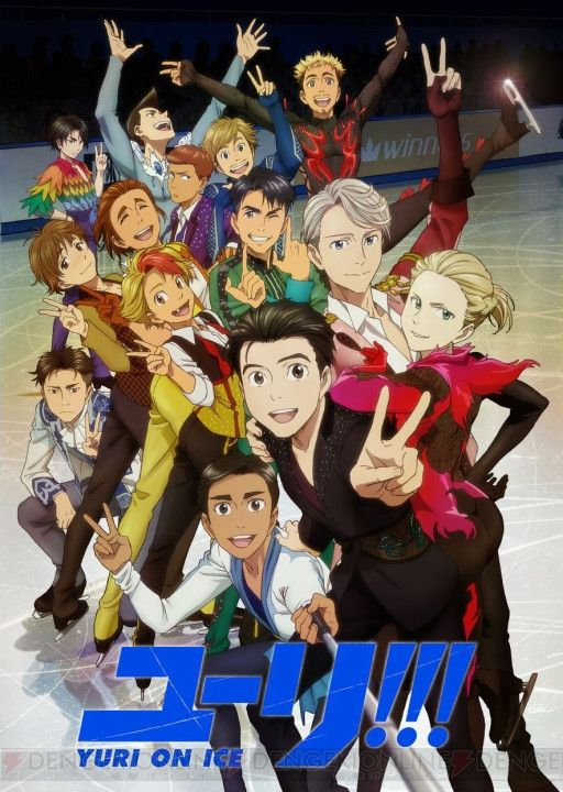 "Crunchyroll - Over A Dozen Skaters Gather For ""Yuri!!! On Ice"" All-Night Screening Event Visual"