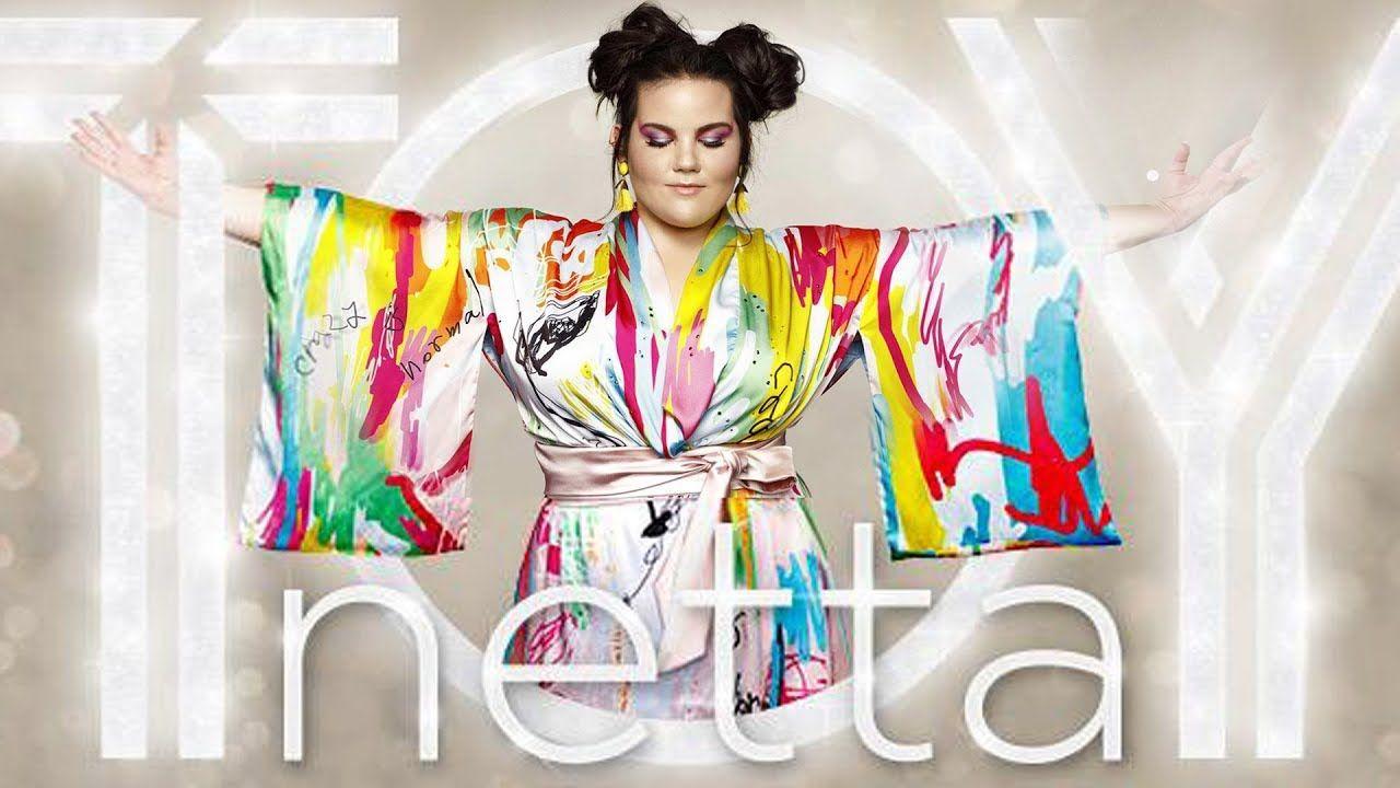 נטע ברזילי – אירוויזיון 2018 | Netta - TOY | Israel Eurovision ...