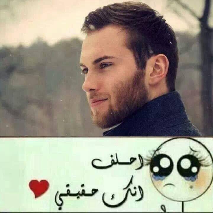 صور مضحكه عن البنات Sowarr Com موقع صور أنت في صورة Funny Quotes Arabic Jokes Jokes