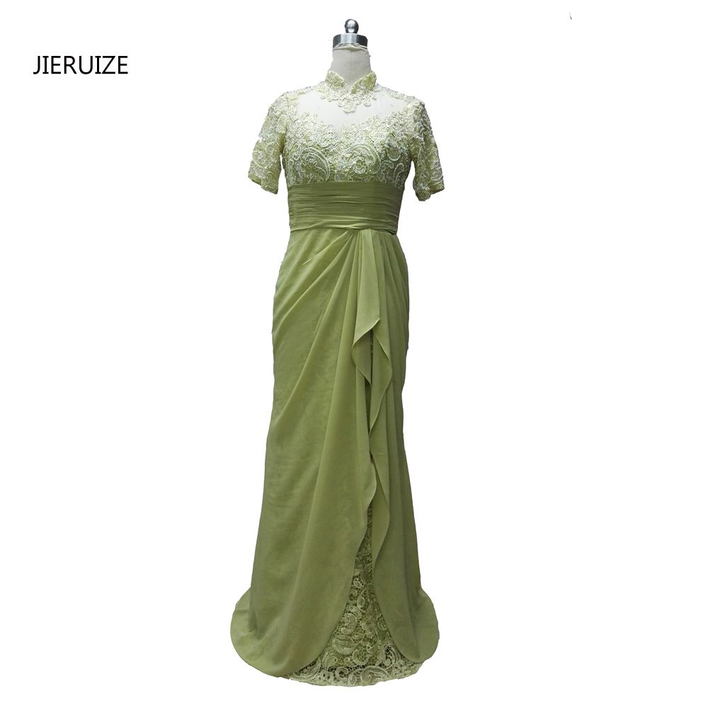 Click to buy ucuc jieruize green lace mermaid evening dresses long