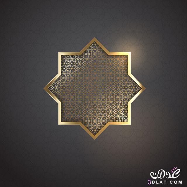 خلفيات اسلاميه خلفيات دينيه للتصميم أجدد مجموعه من الخلفيات الاسلاميه للتصميم Islamic Caligraphy Caligraphy Cove Lighting