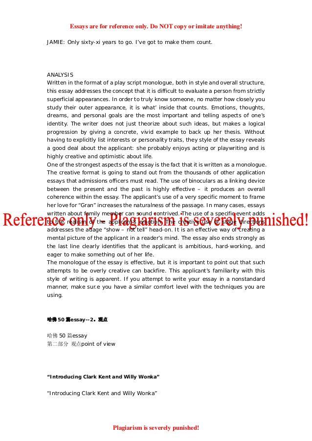 Essay on emotions