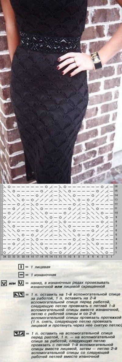 вязание для полных Knitting Crochet Skirts Knitting Stitches и