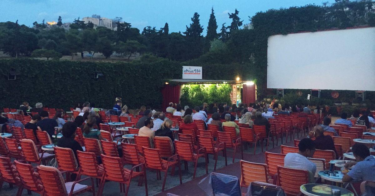 Savoteur Athens, Summer evening, Open air cinema