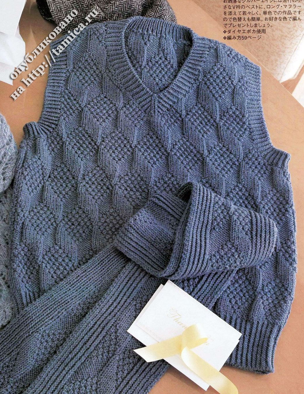 Схема вязания мужской жилетки спицами фото 233