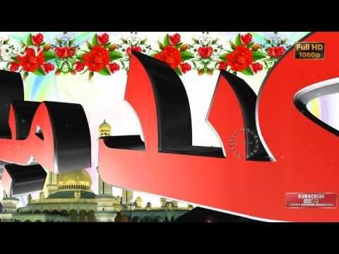 Happy Eid 2017,Eid Mubarak Wishes,Whatsapp Video,Greetings