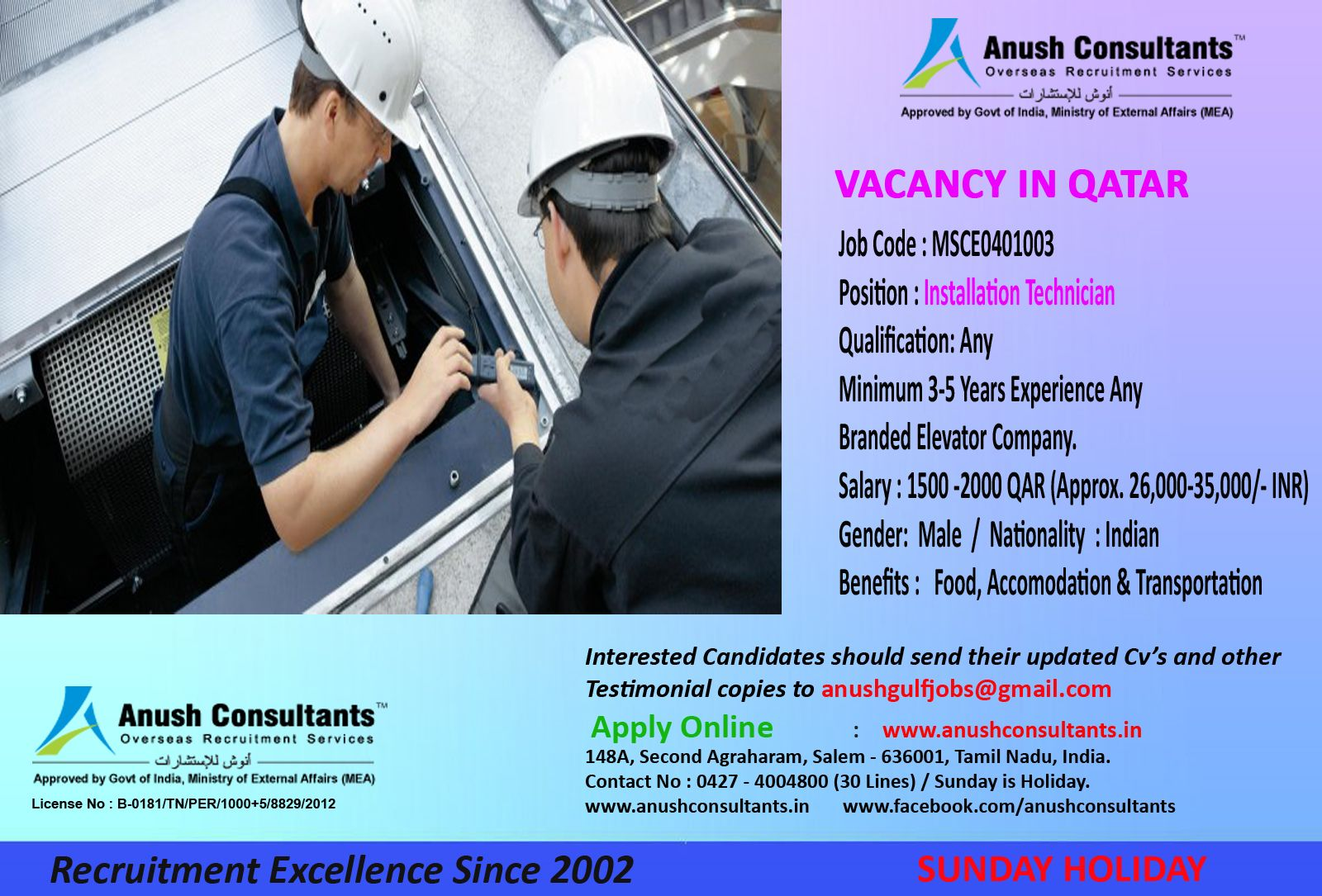 Installation technician Vacancy in Qatar Required
