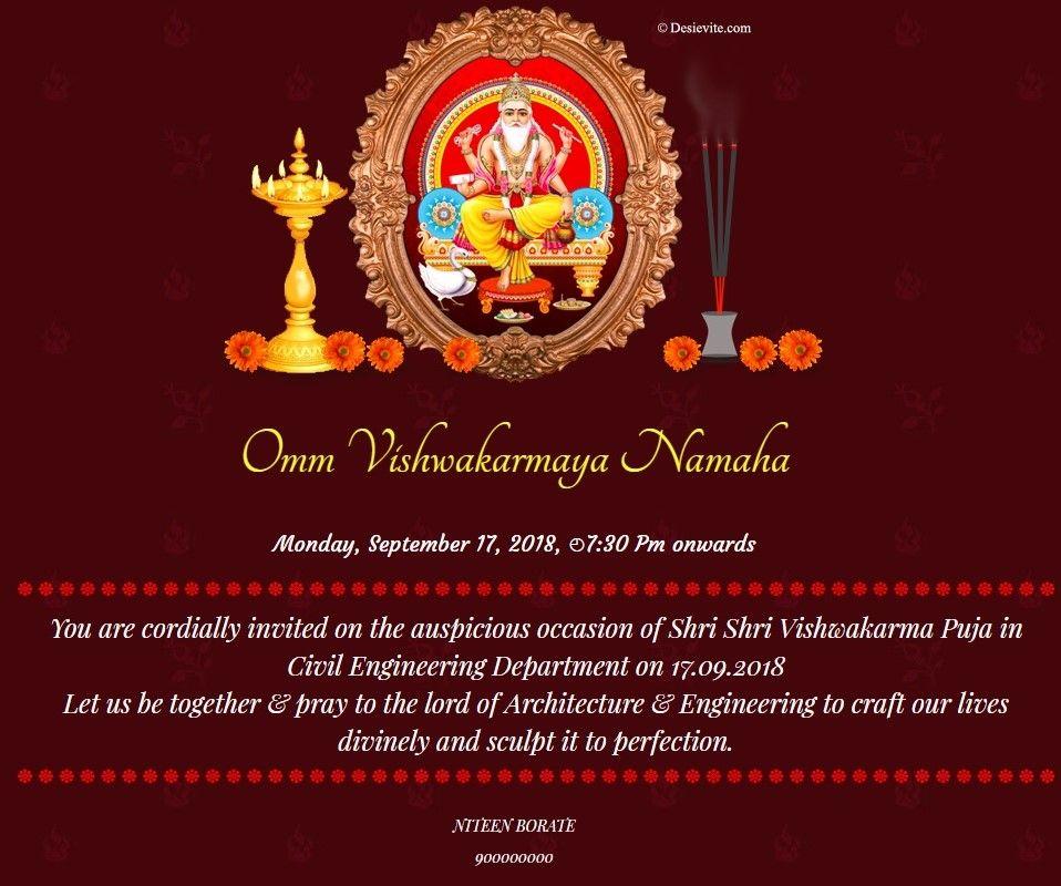 20 Format Of Vishwakarma Puja Invitation Card In Bengali And Review Invitations Vishwakarma Puja Invitation Cards