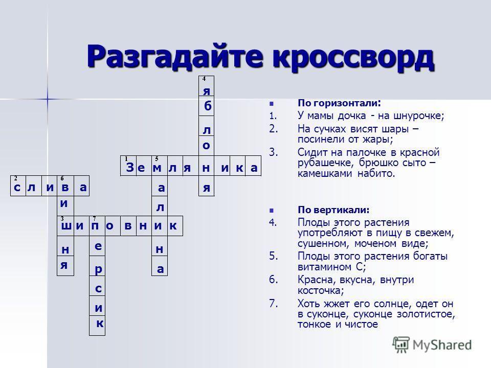 Ответы на домашнее задание 3 класс по информатике горячев скачать без кода