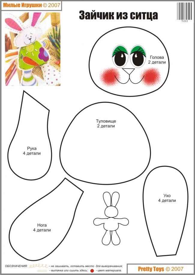 Coelho = rabbit bunny stuffed toy pattern | DIY projects ...