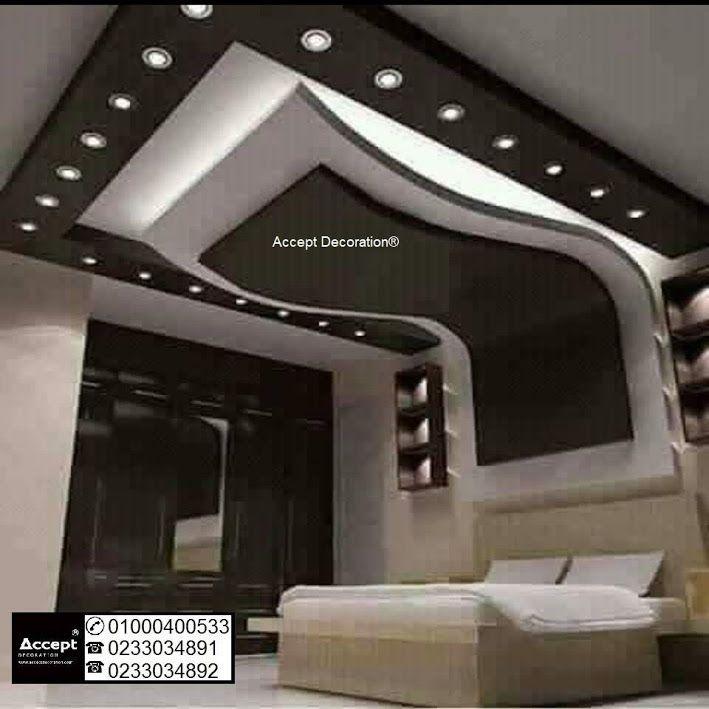 تشطيبات داخلية وديكور اعمال الكهرباء والاضاءة الدهانات وورق الحائط والبوسترات Ceiling Design Modern Bedroom False Ceiling Design Ceiling Design Living Room