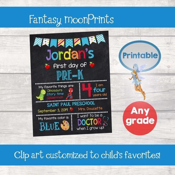 First Day of PRESCHOOL Sign First Day of School Chalkboard Digital Printable Personalized Back to Sc